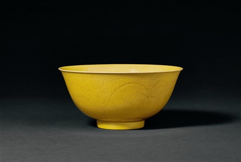 清康熙-黄釉暗刻龙纹碗_br_a-yellow-glazed-incised-dragon-bowl